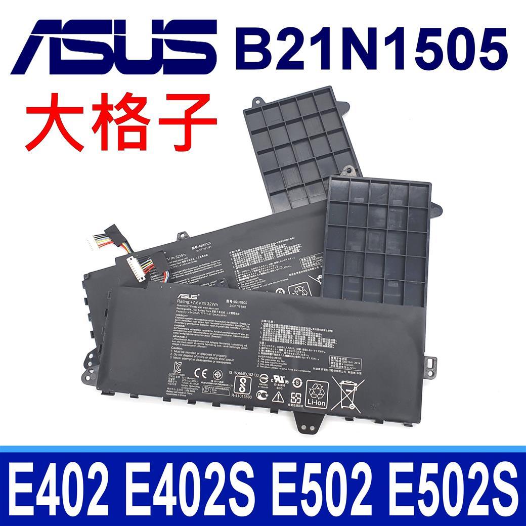 筆電達人 ASUS B21N1505 2芯 原廠電池 大格子 E402 E402S E402M E402MA E502 E502S E402NA E502MA E502SA E502NA