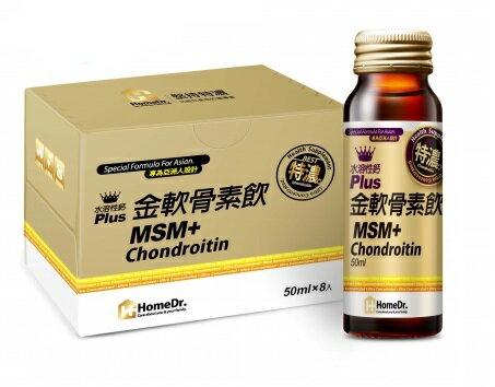 【Home Dr.】金軟骨素飲(50ml/瓶,8瓶/盒)