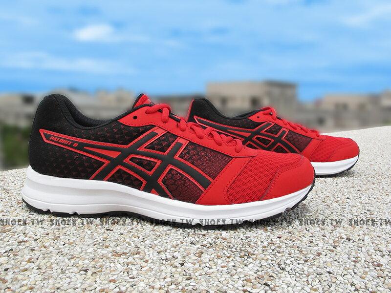 Shoestw【T619N-2390】ASICS 慢跑鞋 基本入門款 PATRIOT8 紅黑 男生