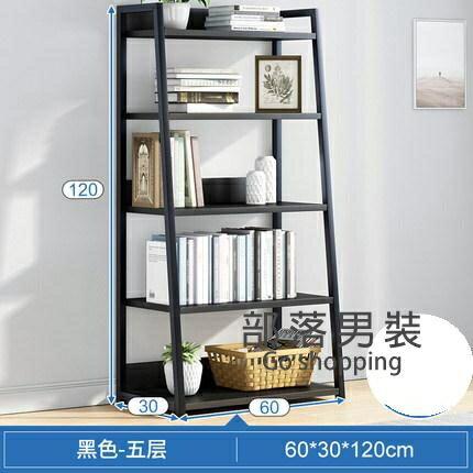 鋼木書架 書架置物架落地簡約臥室鐵藝收納架儲物家用客廳多層鋼木梯形書櫃T