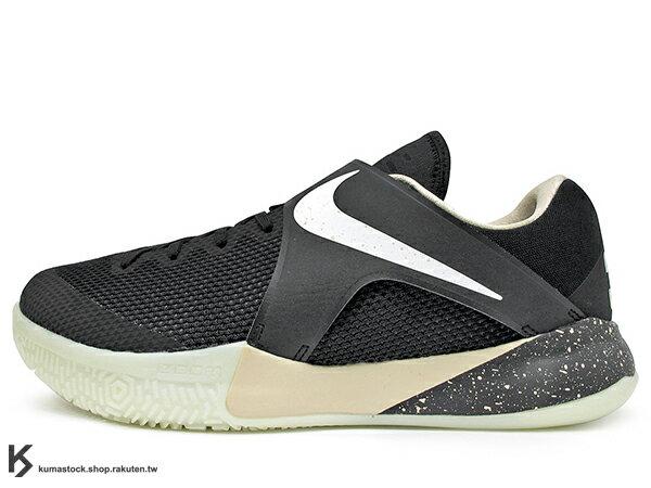 2017 籃球鞋 超高C P值 NIKE ZOOM LIVE PE EP GA34 黑米白