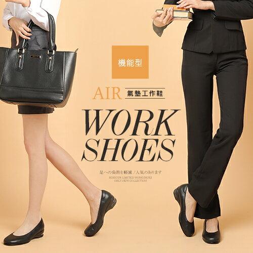 BONJOUR☆357加強版AIR氣墊工作鞋(4E牛革製)Work Shoes【ZB0283】黑 0