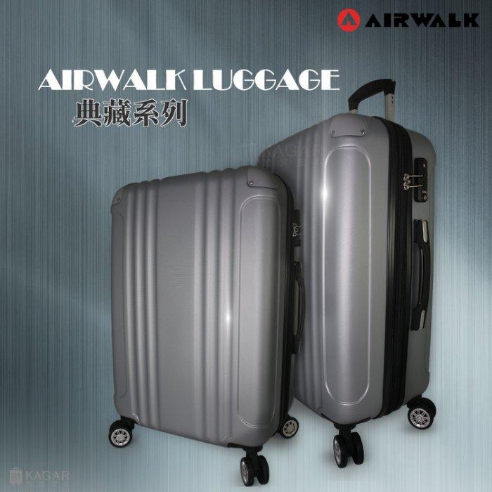 【加賀皮件】AIRWALK LUGGAGE 典藏系列 多色 可擴充加大 行李箱 旅行箱 24吋行李箱 下殺58折