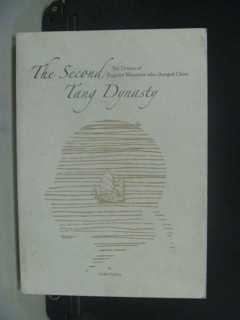 ~書寶 書T9/傳記_GBC~The Second Tang Dynasty