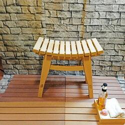 月弧浴室椅( 55 x 31 x 高50 / 47). 淋浴椅凳, 溫泉泡湯椅凳,居家椅凳,戶外休閒椅