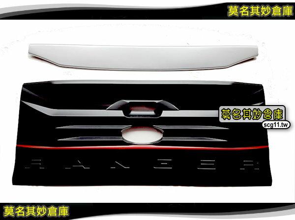 莫名其妙倉庫【WL004 消光黑尾門飾板】18 小改 Ranger T8 柴油2.0專用配件