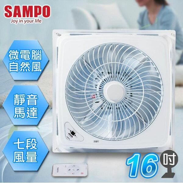 。福利品。【聲寶SAMPO】16吋DC直流馬達吸頂扇/SK-TA16WDR