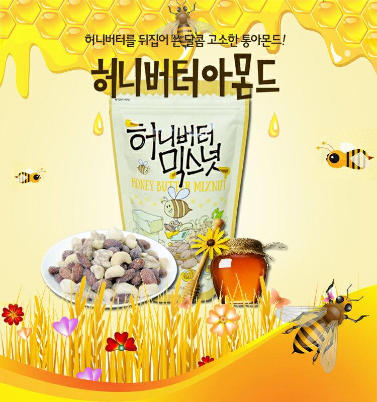 有樂町進口食品 韓國熱賣 韓國蜂蜜奶油綜合堅果220g 8809022206474 - 限時優惠好康折扣