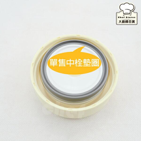象印燜燒杯FCE75中栓止水墊圈象印燜燒罐上蓋零件-大廚師百貨