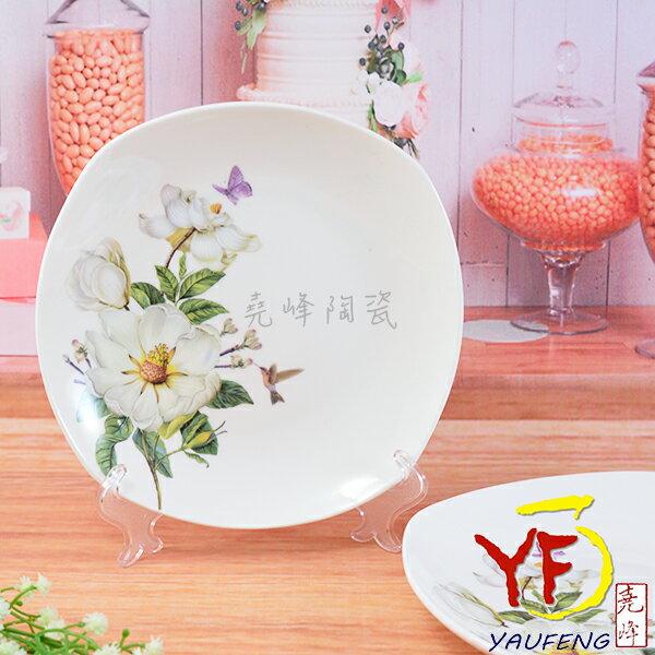 ★堯峰陶瓷★餐桌系列 骨瓷 白山茶 7吋 圓角方盤