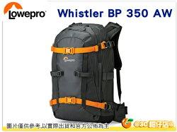 Lowepro 羅普 Whistler BP 350 AW 惠斯樂 後背包 350 AW 公司貨