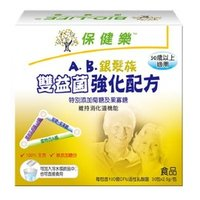銀髮族健康補品推薦到保健樂 A.B. 銀髮族雙益菌強化配方 30包/盒◆德瑞健康家◆就在德瑞健康家推薦銀髮族健康補品