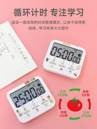 計時器 計時器提醒器學生可愛ins少女心做題卡通可靜音 鬧倒定時器『LM3052』