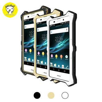 SONY Z3+/Z4 手機皮套 手機殼 防摔 防撞 (YC149)【預購】
