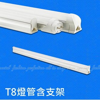 LED燈管含支架 T8 10W 60CM 白光(日光燈管含座) T8 2呎/2尺【AJ365A】◎123便利屋◎