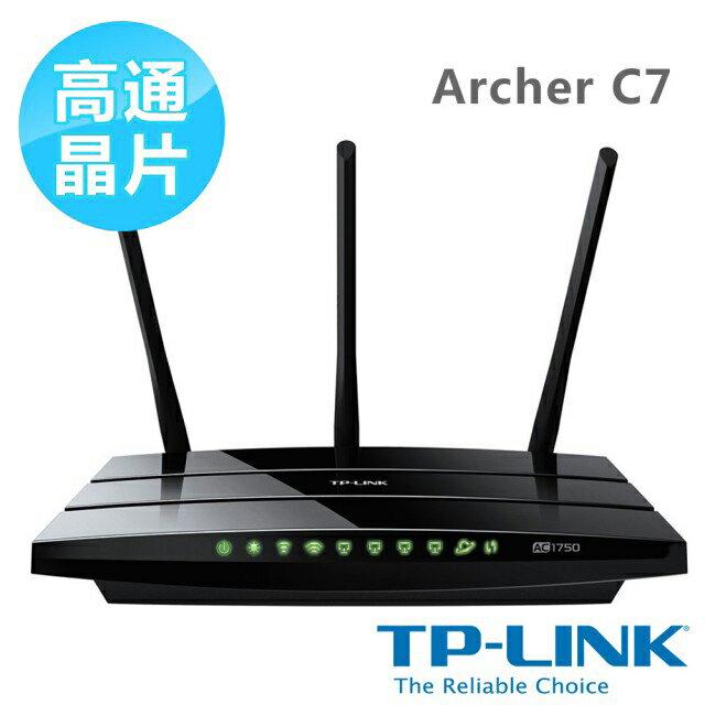 【點數最高16%】TP-LINK Archer C7 AC1750 極速 Gigabit無線路由器※上限1500點