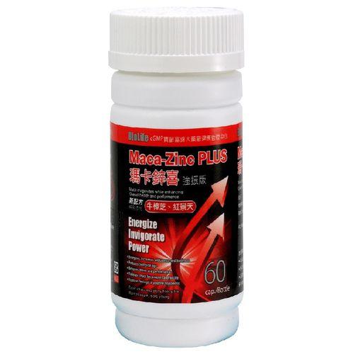 寶齡 瑪卡鋅喜 強振版 含牛樟芝紅景天 60顆/盒◆德瑞健康家◆