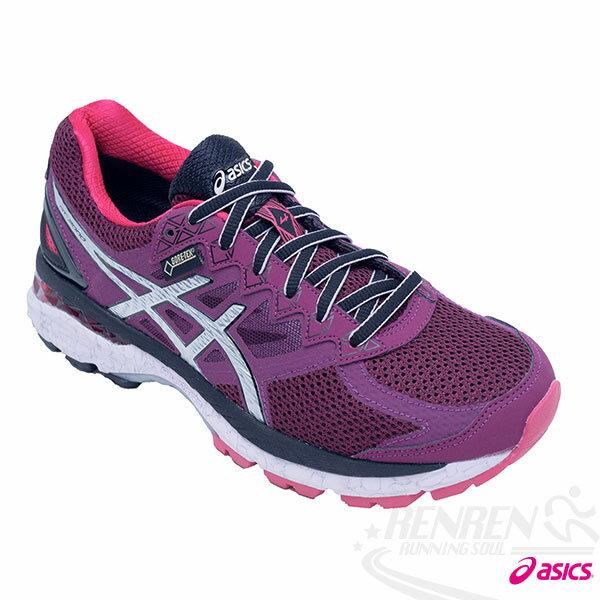 ASICS亞瑟士 女慢跑鞋 GT-2000 4 G-TX (紫) 頂級越野鞋