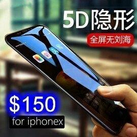 5D隱形膜全屏鋼化膜 iPhoneX 鋼化玻璃膜 滿版弧邊全屏覆蓋彩膜 無劉海5D曲面納米
