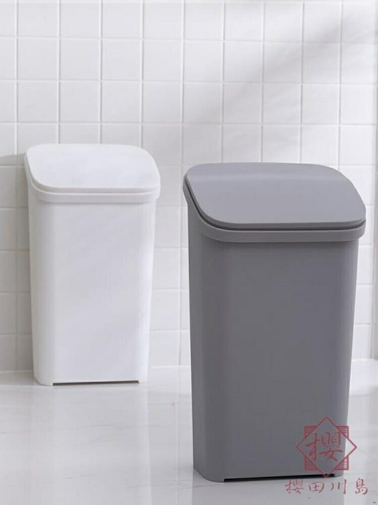 大號垃圾桶帶蓋北歐風家用廚房客廳辦公室有蓋【櫻田川島】