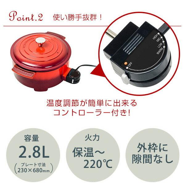 日本山善 YAMAZEN  /  多功能料理電火鍋 YGC-800。3色。(4990*3.1) 日本必買 日本樂天代購。滿額免運 5