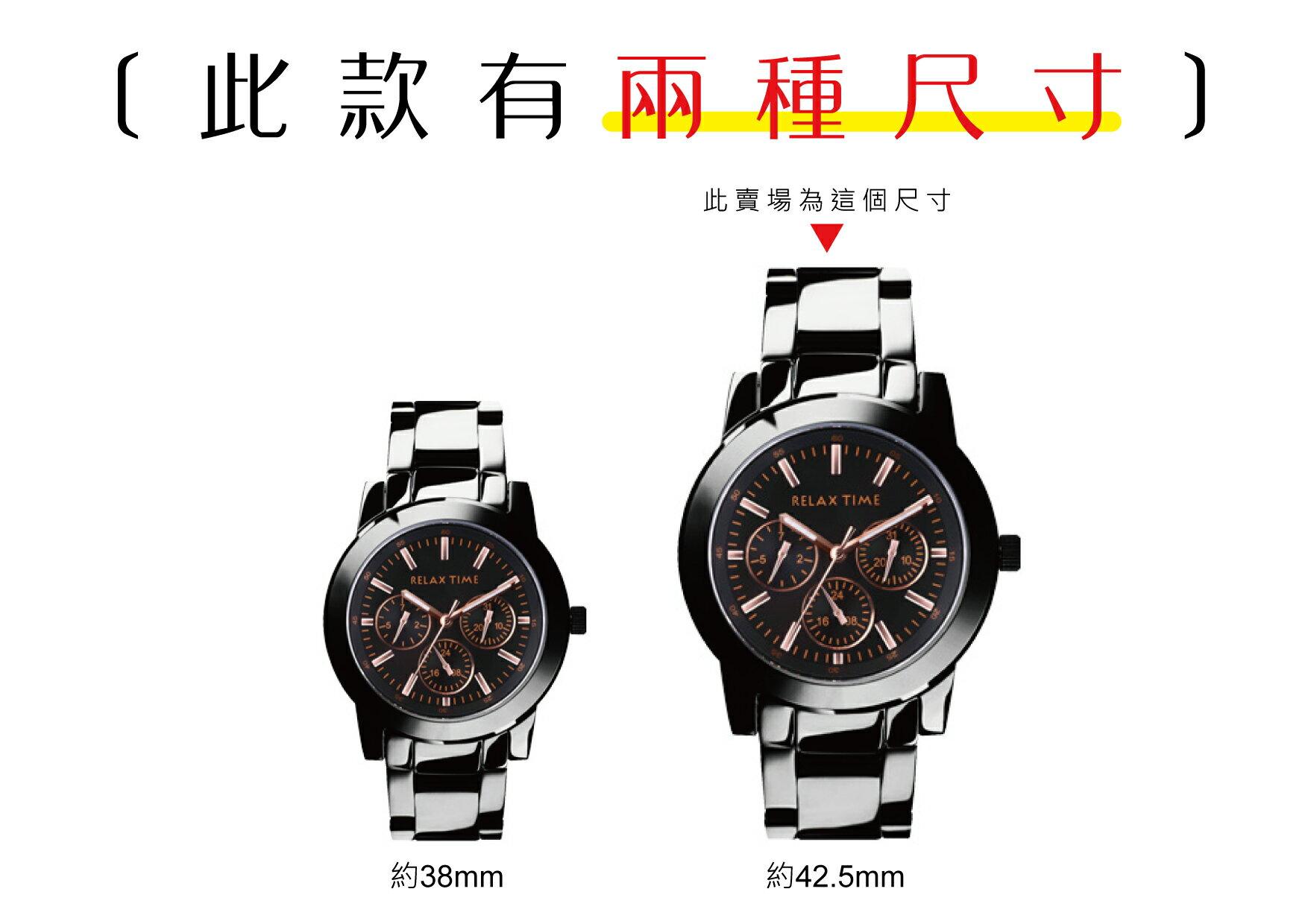 Relax Time R0800-16-10X 三眼時尚男腕錶 黑 玫瑰金 42mm