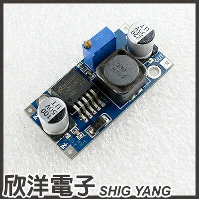 ※欣洋電子※LM2596DC-DC可調降壓模組(0891)實驗室、學生模組、電子材料、電子工程、適用Arduino