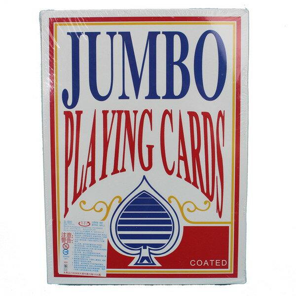 A4撲克牌最大撲克牌28cmx20.3cm一盒入{促299}表演撲克牌魔術撲克牌大撲克牌小氣大財神~XF4560
