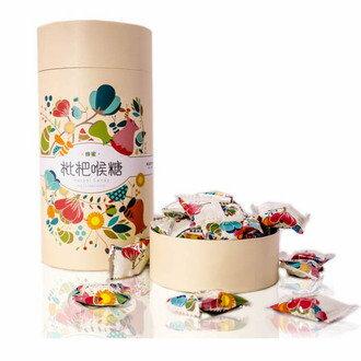 【蜂王世家】蜂蜜枇杷喉糖120g 包裝精美/配方全新升級/團購熱銷/含純蜂蜜成分