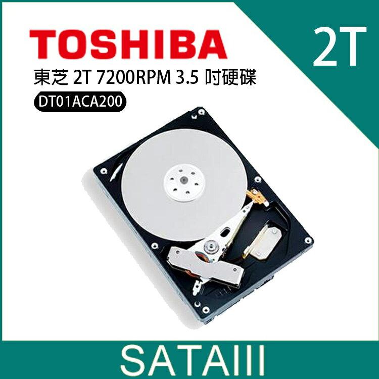 [喬傑數位] TOSHIBA 2T 東芝 3.5吋硬碟 64MB 7200轉 SATA3(DT01ACA200)