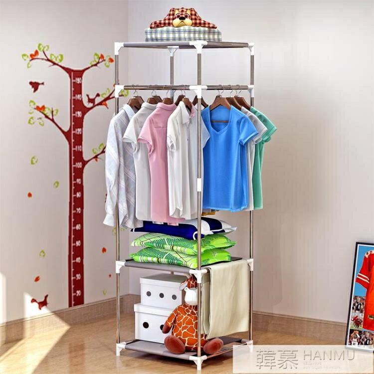 衣帽架 落地掛衣架 創意衣服架臥室門廳儲物簡易鐵藝衣架