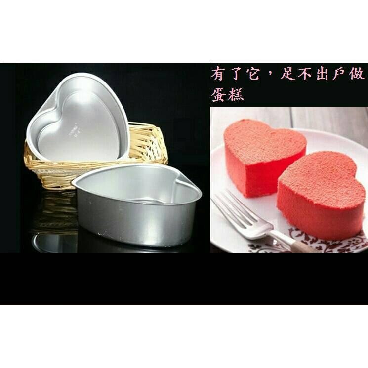 """""""烘焙具匠"""" 3吋、6吋、8吋心形蛋糕模具 鋁合金 活動底 迷你蛋糕模"""
