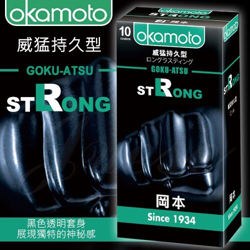 Okamoto 日本岡本-0.1mm威猛持久型保險套 10片裝