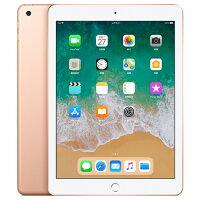 Apple 蘋果商品推薦預購APPLE iPad 128G WiFi 金MRJP2TA/A【2018新機】【愛買】