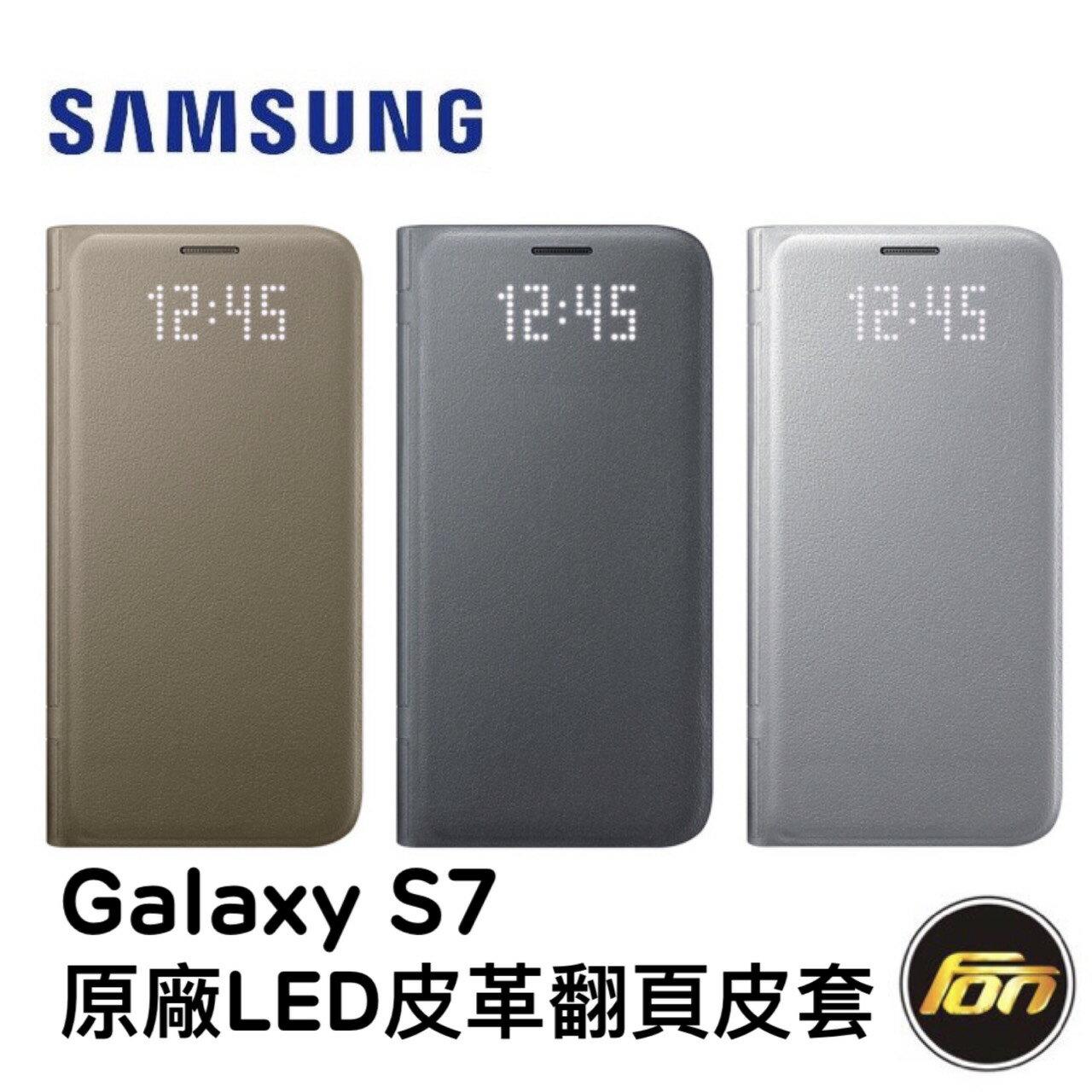 SAMSUNG Galaxy S7 原廠 LED皮革 翻頁皮套 保護套