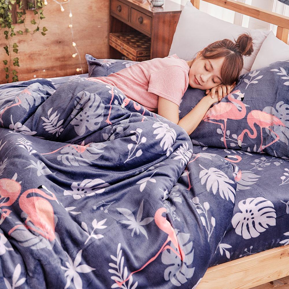 法蘭絨 床包兩用毯被套組【多款任選】單 / 雙 / 加大 均一價 激暖柔軟 5