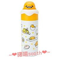 【曙嘻sooth-日本直送】蛋黃哥造型不鏽鋼保溫瓶