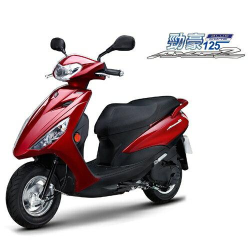 山葉機車 AXIS Z 勁豪125 鼓煞 (訂)-2017新車 YAMAHA
