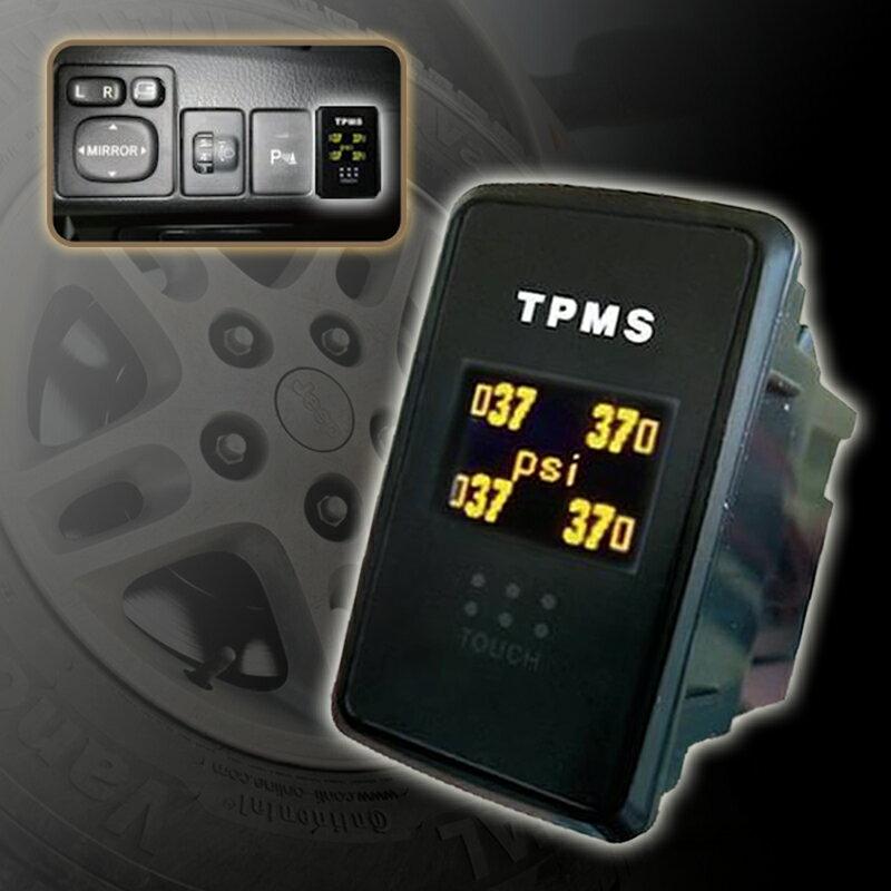 【哈默爾市集】專款專用 ORO W417 胎壓偵測器(TOYOTA、HONDA、NISSAN)