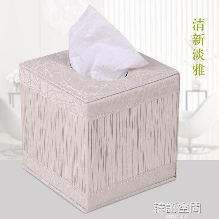 清新正方形紙巾盒 創意簡約皮捲紙筒抽捲紙盒 家用客廳歐式紙巾筒 韓語空間