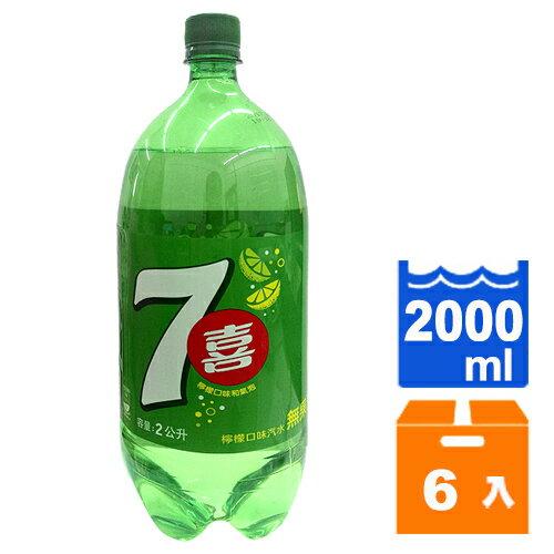 七喜 檸檬汽水 2000ml (6入)/箱