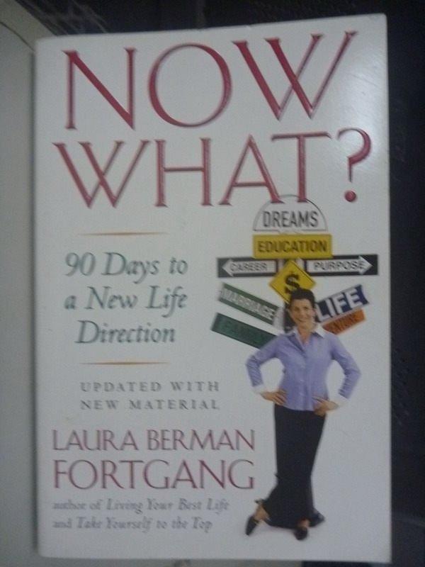 【書寶二手書T3/財經企管_HSQ】Now What?: 90 Days To A New