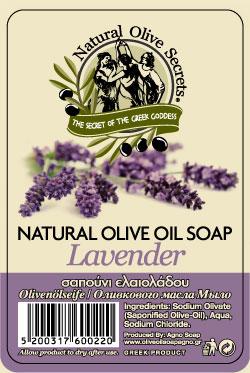 Agno 希臘女神【橄欖油手工皂】♥薰衣草♥ 0