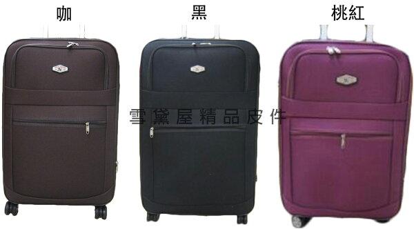 ~雪黛屋~POLO-HOUSE28寸加大行李箱硬式蜂巢板360度平穩好推拉防水尼龍布鋁合金拉桿小容量大空間PH2188