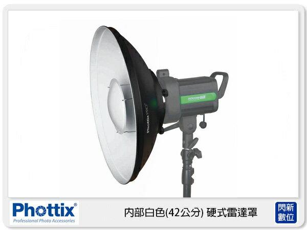 Phottix內部白色42公分硬式雷達罩Bowens保榮卡口82323(公司貨)