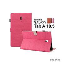 Samsung平板電腦推薦到三星 Tab A 10.5 (T590) 平板皮套 木紋皮套 保護套 (DS025) 【預購】就在dido shop推薦Samsung平板電腦