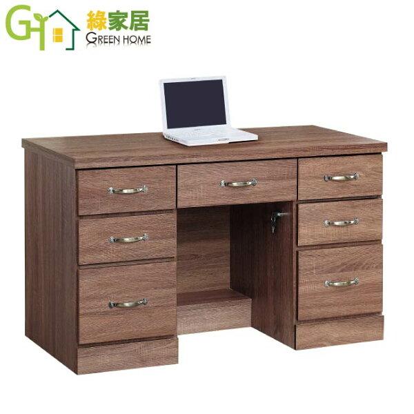 【綠家居】歐尚時尚4尺七抽書桌電腦桌