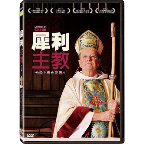 犀利主教DVD