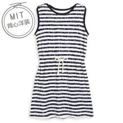 Little moni 夏日斑駁感條紋無袖洋裝