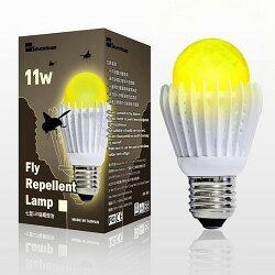 Seventeam七盟 ST-L011-YG1 11W LED 驅蠅燈泡